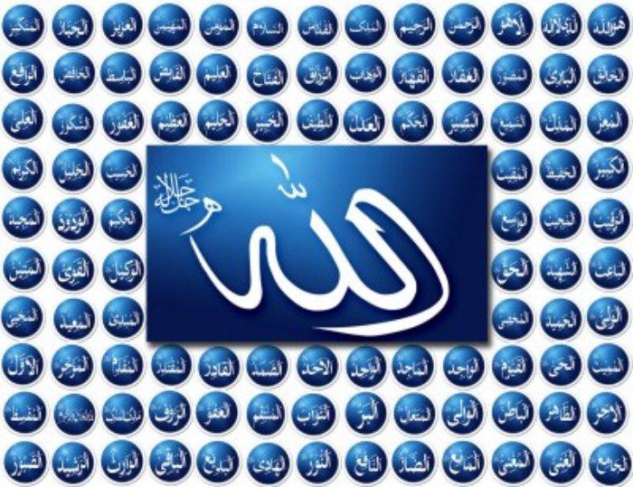 Free Download Allah Name Wallpaper