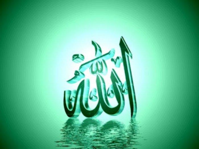 name of allah wallpaper free download