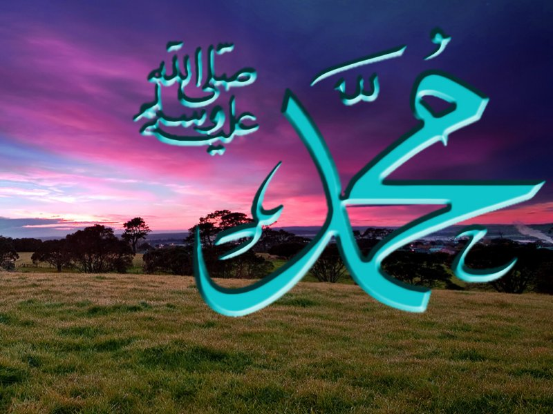 HD Muhammad (PBUH) Name - Islamic Wallpaper 2013 Collection For Desktop 01