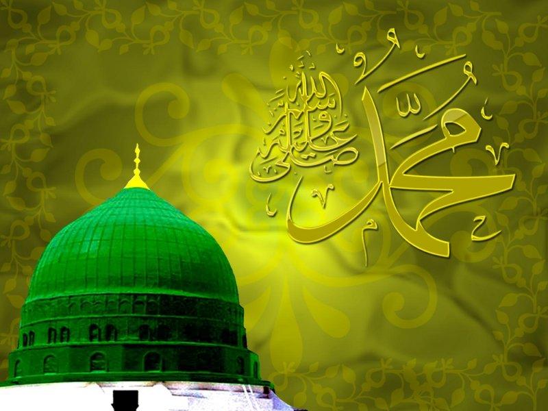 HD Muhammad (PBUH) Name - Islamic Wallpaper 2013 Collection For Desktop 02