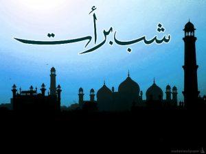 Happy Shab E Barat… - Send Free SMS