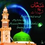 Shab-e-Barat-2012-275x300