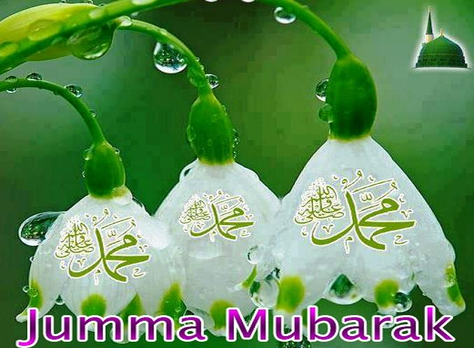 First 1st Jumma Mubarak 2013 Ramzan