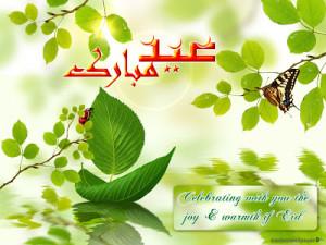 Download-Widescreen-EID-Mubarak-Cards-Wallpaper