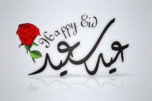 Latest Eid Mubarak HD Wallpaper - Eid Cards Collection 2013 _ 19
