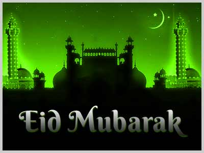 Latest Eid Mubarak HD Wallpaper - Eid Cards Collection 2013 _ 08
