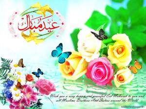 Latest Eid Mubarak HD Wallpaper - Eid Cards Collection 2013 _ 15