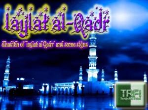 Laylatul Qadir - Shab-e-Qadar Latest HD Wallpapers Collection 2013 For Desktop -0011
