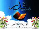 Laylatul Qadir - Shab-e-Qadar Latest HD Wallpapers Collection 2013 For Desktop -0015