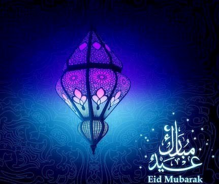 eid mubarak wallpapers 2013 - 2014 (6)