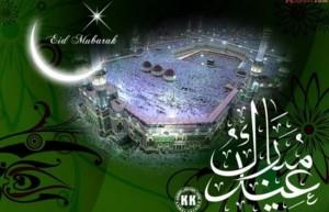 Eid Ul Adha Mubarak Greetings Cards HD Wallpapers