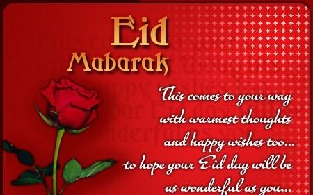 Bakra Eid ul Azha Sms, Messages Funny SMS Joke SMS