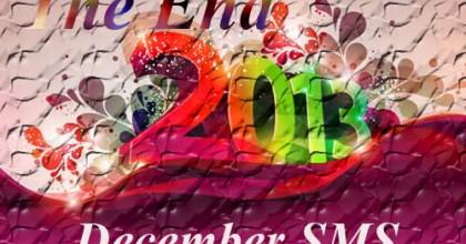 December Sms, Urdu December Sms, New December Sms