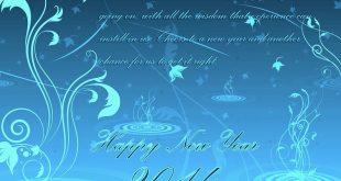 2014 Happy New Year Greetings
