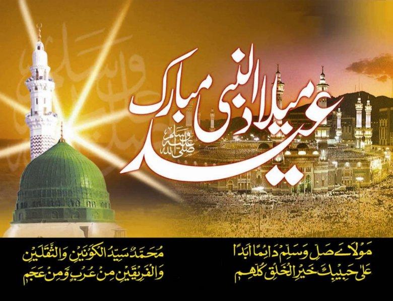 Hd Jashan eid milad un nabi 2014