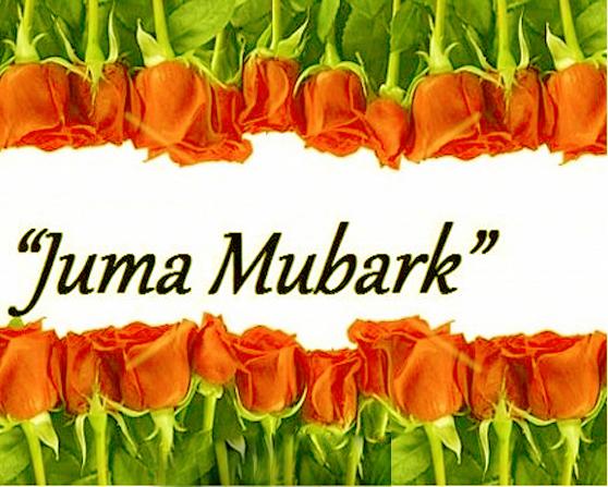 2020 Jumma-Mubarak-Wallpapers-Images