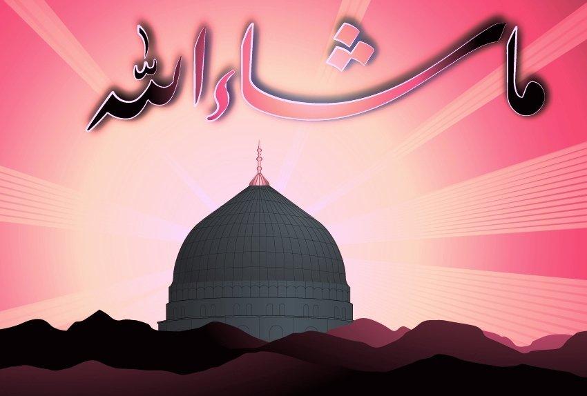 Arbic Font Masha Allah Latest Photos Facebook Islamic Photos