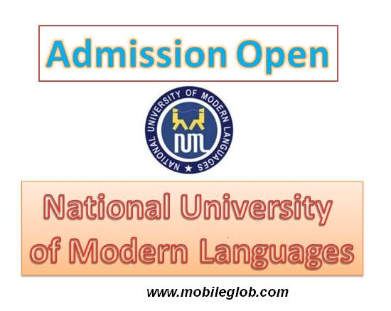 NUML University Lahore Spring 2014 Admissions
