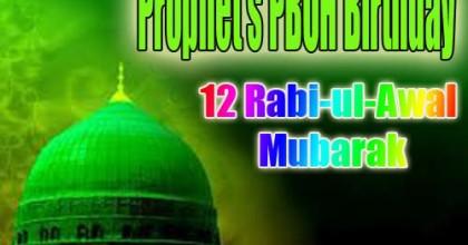 RABI-UL-AWAL ka Mubarak ho