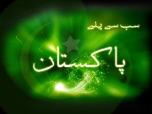 23 March 1940 Pakistan Resolution Day Wallpaper Green Photos