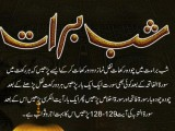 Shab-e-Barat Wallpapers