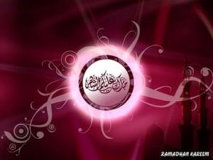 New Ramadan mubarak wallpapers HD Collection