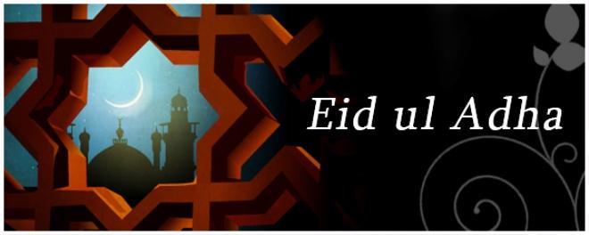 eid mubarak images images of eid mubarak images eid mubarak