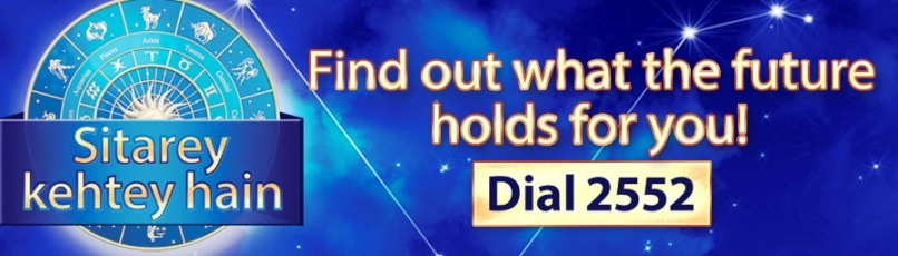 Warid Telecom New 'Sitarey Kehtey Hain' Service