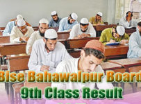 BISE Bahawalpur Board Matric 9th Class Result 2018
