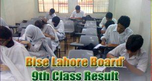 Watch BISE Lahore Board Results 2018 www.biselahore.com online