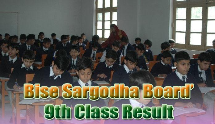 Dwonload BISE Sargodha Board Class 9th Result 2020