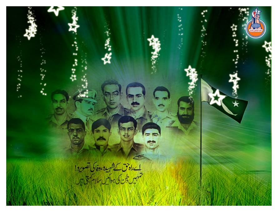Pakistan Defence Day Youm-e-Difa 6 September 1965