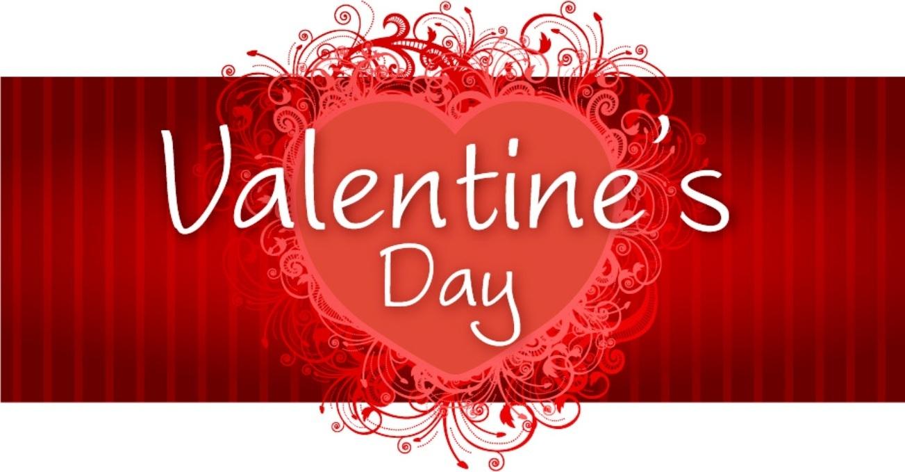 Valentines day 2016 sms