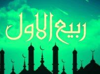 Eid Miladun Nabi celebrated across Muslim world on November to 1st December 2017.