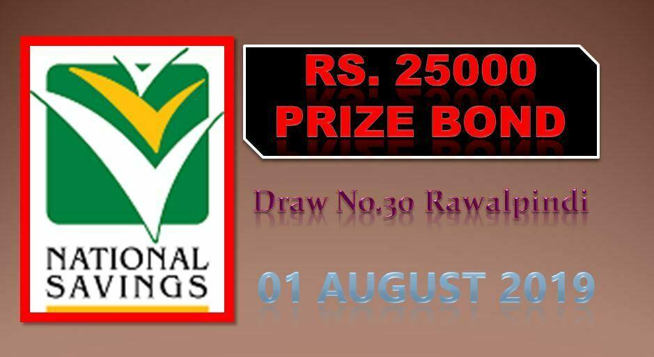 Rs. 25000 Prize bond Rawalpindi Draw #30 list Result 01 August, 2019