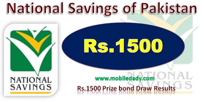 Rs. 1500 Prize bond Draw