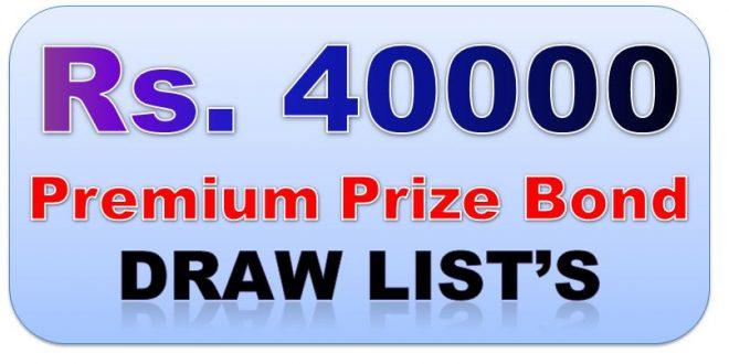40000 Premium Prize bond Draws