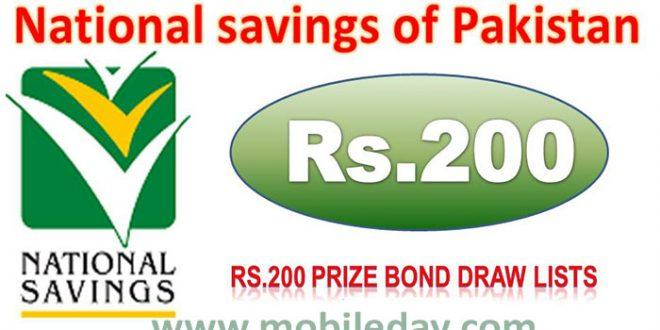 All Prize bond 200 list