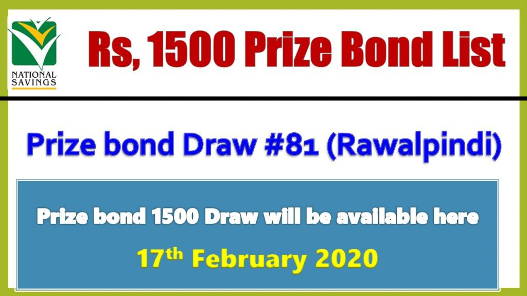 Rs. 1500 Prize bond Draw #81 List Result 17 February 2020 Rawalpindi check online