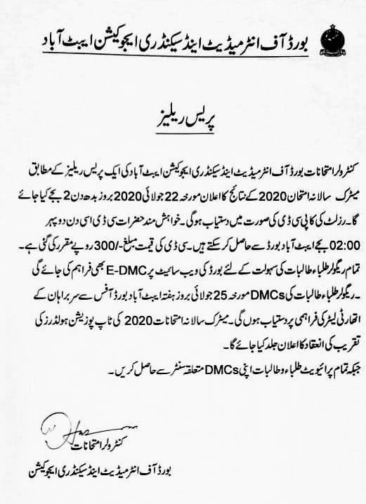 BISE Abbottabad Board Matric Result 2020
