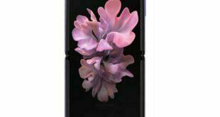 Samsung Galaxy Z Flip pictures, official photos